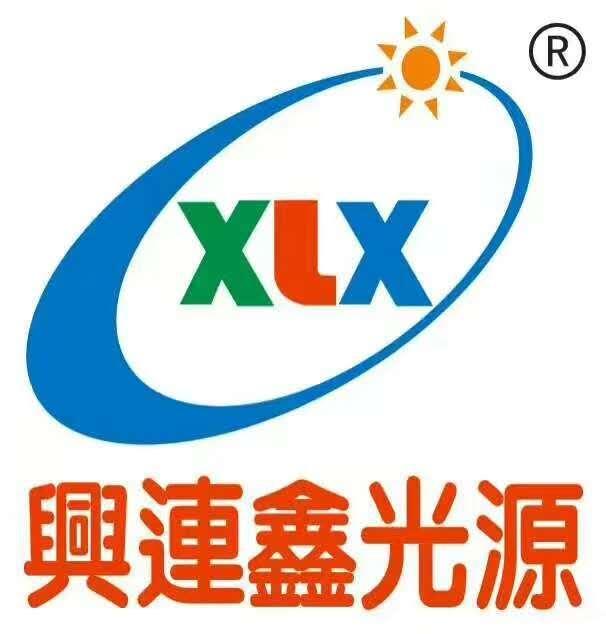 title='深圳市兴连鑫光源有限公司'