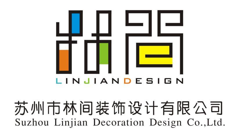 title='<span>苏州林间装饰设计有限公司</span>'